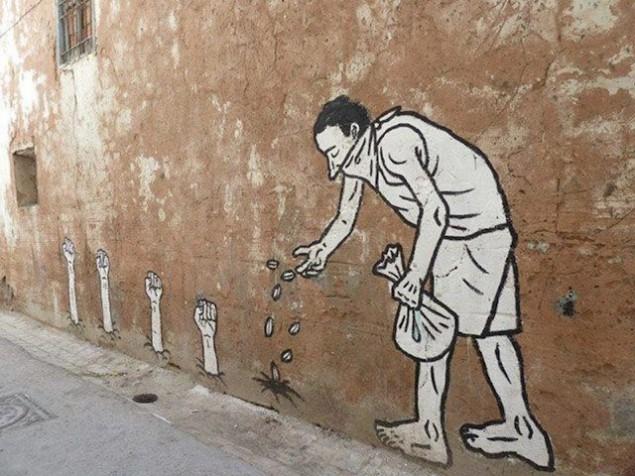 نقاشی روی دیوار (37)