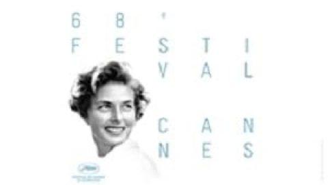 فهرست فیلم های شرکت کننده در جشنواره فیلم کن اعلام شد