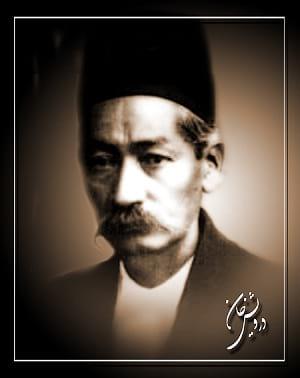درویش خان