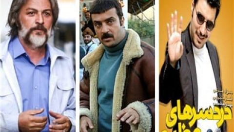 جزئیات ۳ سریال ماه رمضانی تلویزیون