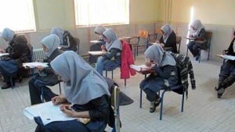 آزمون ورود به مدارس تیزهوشان، ۲۵ اردیبهشت