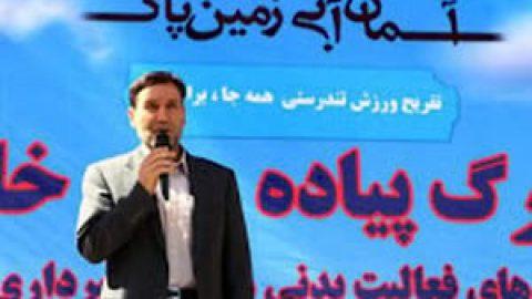 تخفیف ۵۰ درصدی مجموعه های ورزشی به دانش آموزان تهرانی
