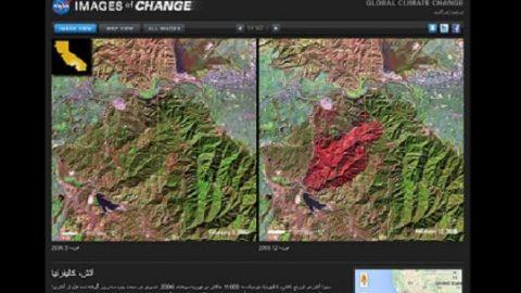 تکان دهنده ترین عکس ها در مورد تغییرات اقلیمی