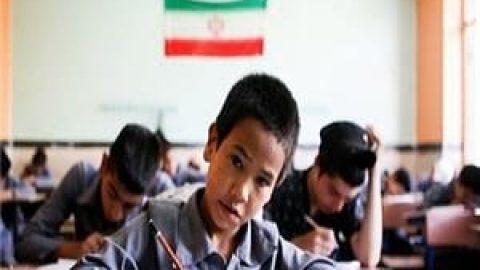 برنامههای ثبتنام دانشآموزان افغانستانی در مدارس؛ عدم ثبتنام را گزارش دهید