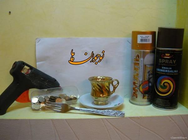 فنجان جادویی (2)