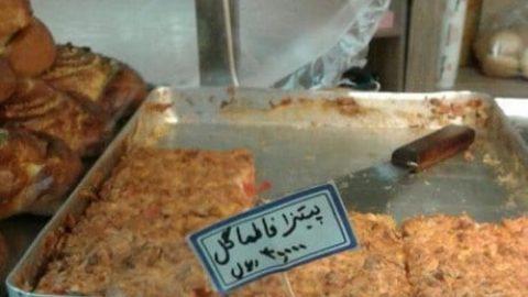 """پیتزای """"فاطما گل"""" در تهران"""