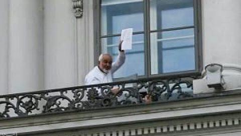 «توافقنامه»، ۲۰ صفحه است و ۸۰ صفحه ی آن «ضمیمه» است
