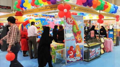 گشایش یازدهمین نمایشگاه ملی کودک و نوجوان