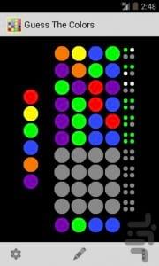 حدس رنگ ها (4)