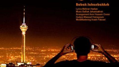 """دانلود آهنگ زیبای """"طهران"""" از بابک جهانبخش"""