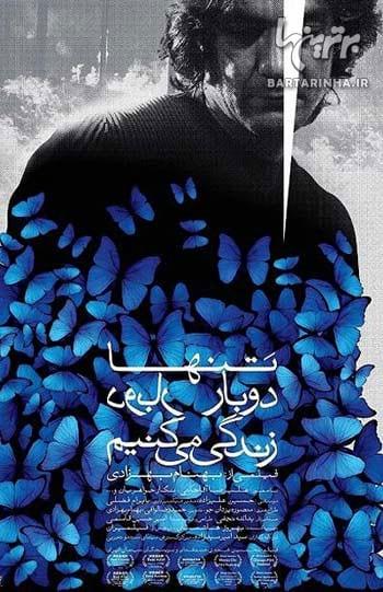 فیلم سینمایی (5)
