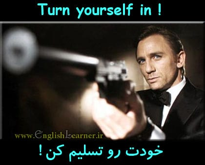 turn_yourself_in