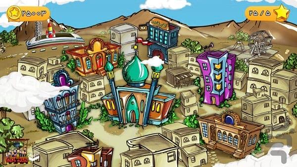محله با صفا (7)