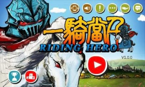 دانلود بازی riding hero knight dash