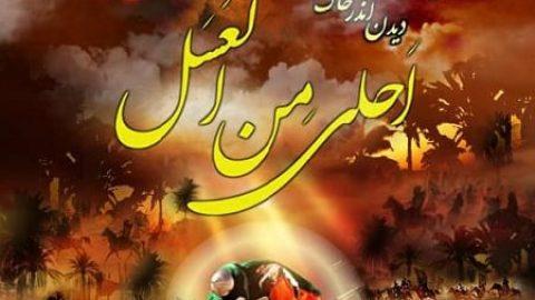 نوای محرم؛ روز ششم، حضرت عبدالله (ع)