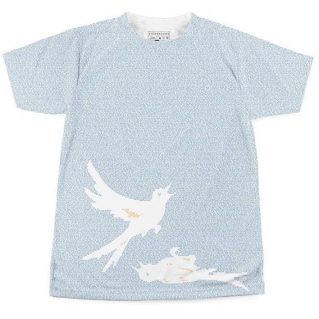 پیراهنی برای خوانده شدن (3)