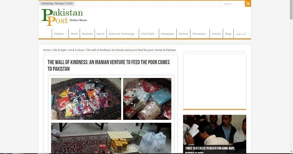 دیوار مهربانی توجه دنیا را به ایران جلب کرد