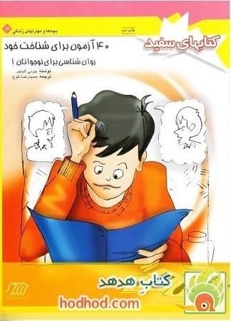 کتاب (1)