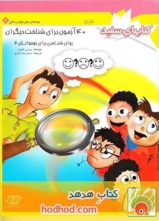 کتاب (2)