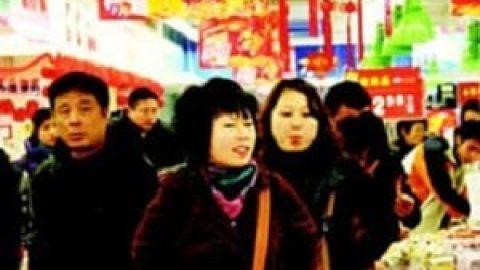 آشنایی با آداب و رسوم مردم چین در نوروز