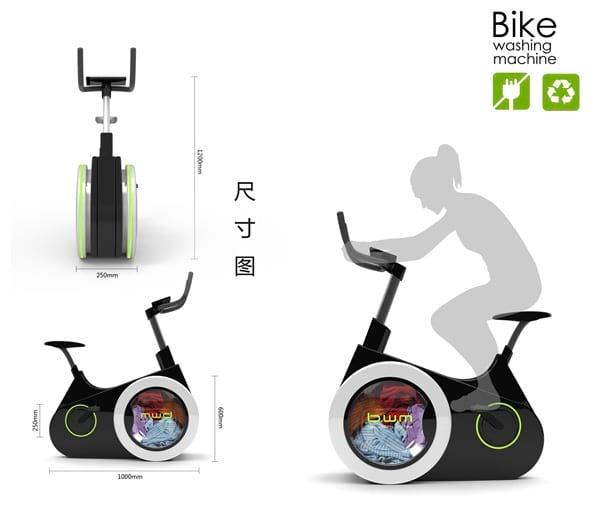 دوچرخه یا ماشین لباسشویی (6)