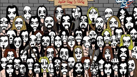پاندا را پیدا کنید