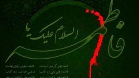معرفی ۱۰ کتاب برتر پیرامون حضرت فاطمه زهرا (س)