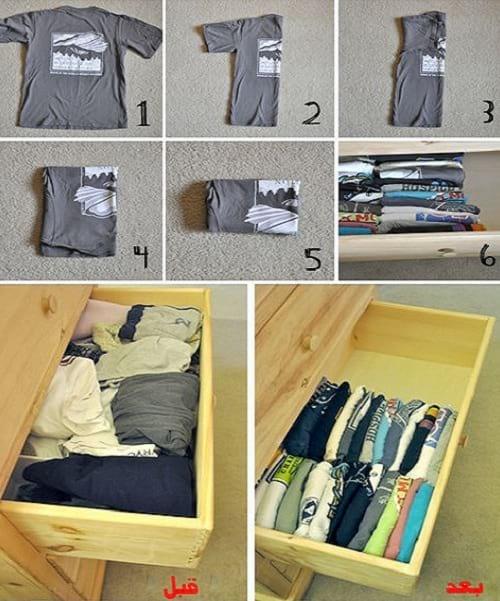 تا کردن لباس (1)