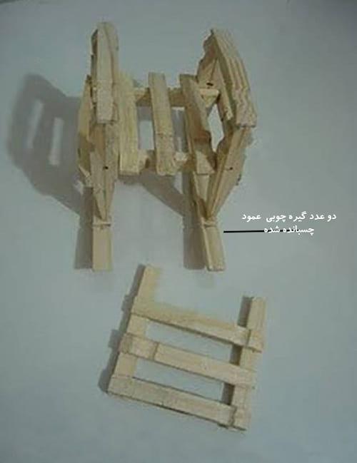 صندلی کوچولو (6)