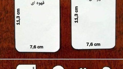 کاردستی جاموبایلی خرسی