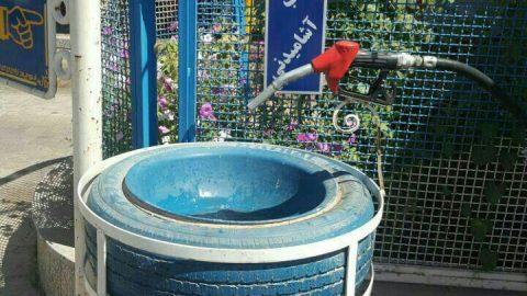 خلاقیت در آبخوری پمپ بنزین