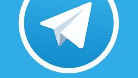 چه کنیم حجم اینترنتمان در تلگرام تمام نشود