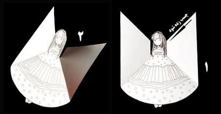 عروس سرکتابی (2)