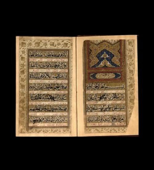 قرآن و زندگی روزمره (1)