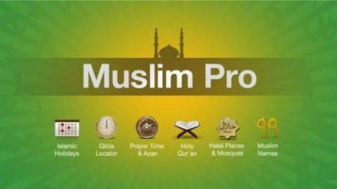 برنامه جامع مذهبی اندروید!