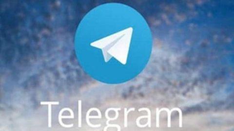 چگونه سرعت تلگرام را افزایش دهیم؟