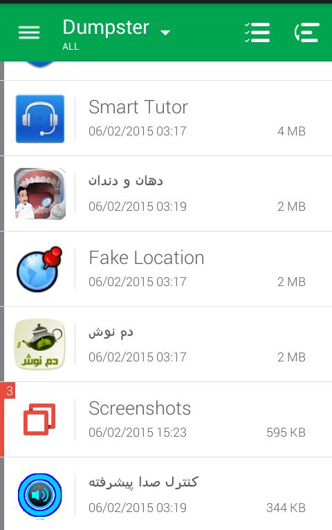 بازیابی اطلاعات (3)