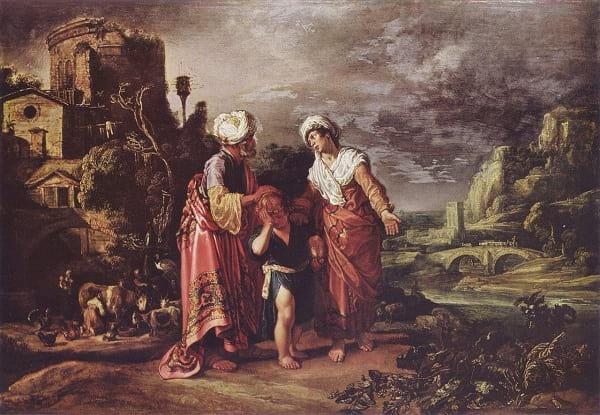 حماسه ابراهیم