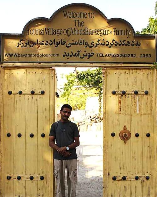 راز مرد روستایی ایرانی با درآمد میلیارد دلاری!