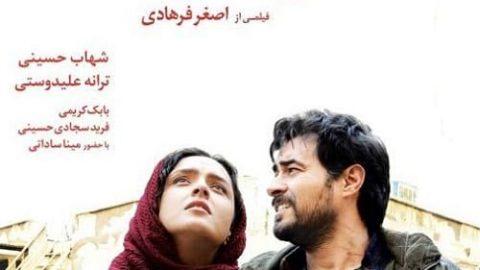 فروشنده نماینده ایران در اسکار ۲۰۱۷