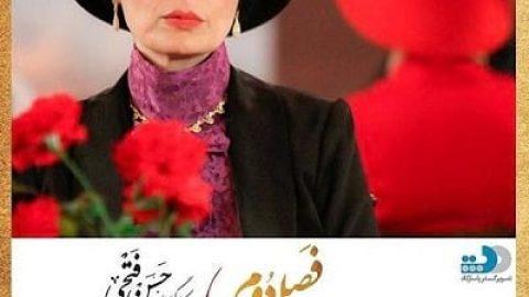 """بازیگر جدید فصل دوم سریال """"شهرزاد"""" معرفی شد"""