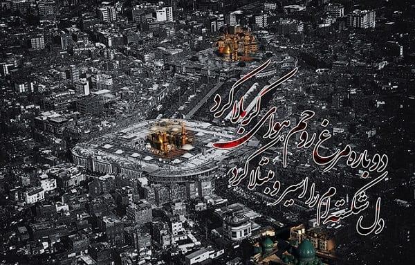 طرح اربعین حسینی (4)