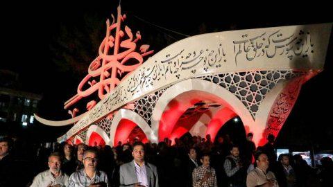 عکس شماره ۱؛ محمدحسین نعمتیان
