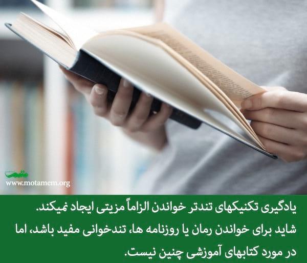 کتابخوانی (1)