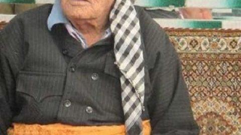 راز طول عمر سالخورده ترین مرد ایران!