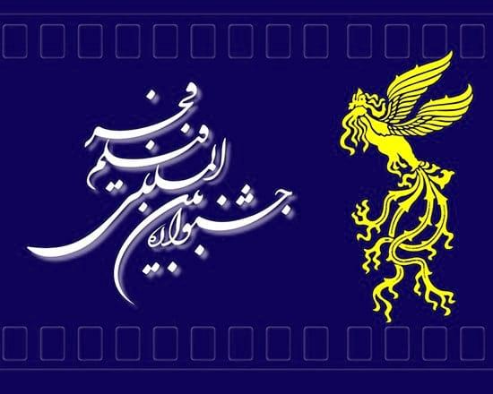 فیلمهایی که باید در جشنواره فجر دید!