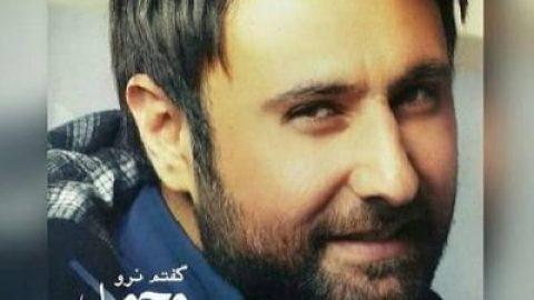 """دانلود آهنگ زیبای """"یه آدم دیگه ای"""" از محمد علیزاده"""