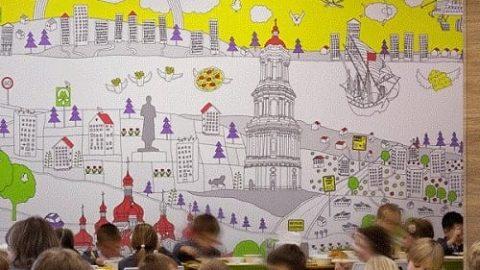 مدرسه رنگارنگ، مدرسه آینده!