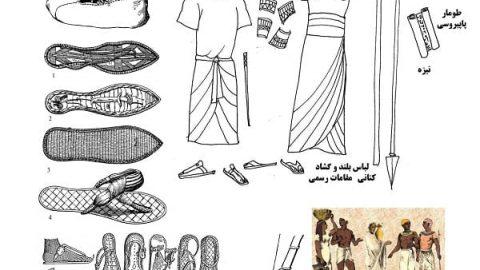 مصریان باستان چه لباس هایی می پوشیدند؟