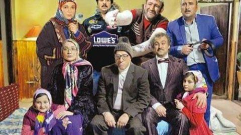 """بمب """"پایتخت ۵ """" معرفی شد"""